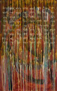 Memoria III, óleo y plástico sobre tela, 120 x 190 cm.